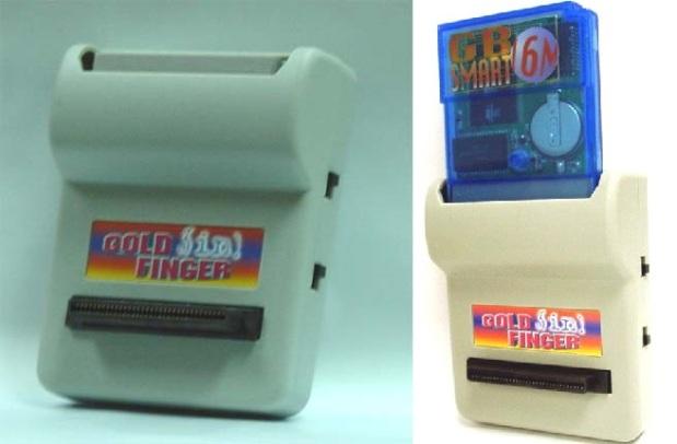 Jugar a la Game Boy en otras Consolas Gold-finger21